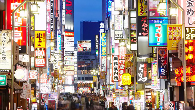 10-cities-worth-moving-to-tokyo