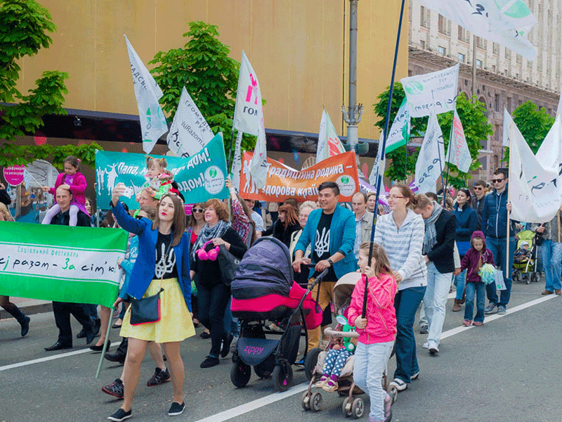 """ALL TOGETHER FOR FAMILY!"""" - NATIONAL MOVEMENT IN UKRAINE"""